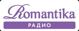 Радио Романтика